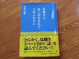 kama_2014-05-25 15.23.58.jpg
