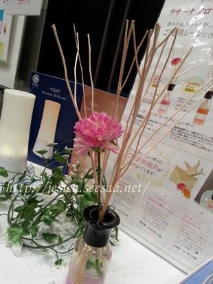 ラサーナのリードディフューザー(天然香料)