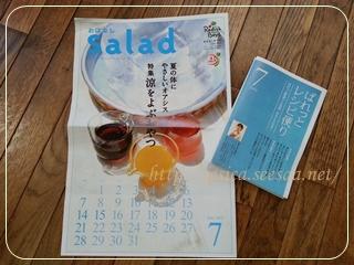 kamakura_2013-07-09 11.41.03.jpg