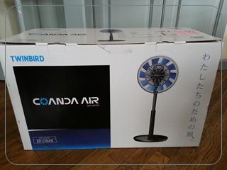 ツインバード コアンダ エア DCモーター扇風機