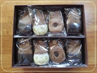 ホノルルクッキー4種類の折詰