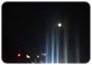 kama_2014-03-16_moon1.jpg