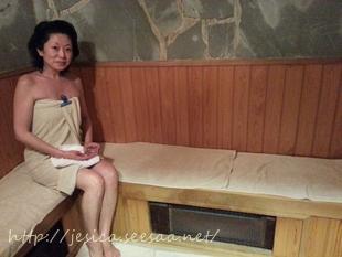 横浜のエステサロン「ジョジアンロールジャポン」の岩盤浴サウナ