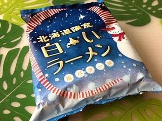 北海道限定「白いラーメン」@藤原製麺
