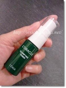 オラクル・トライアルセットのクラリファイングトナー(化粧水)