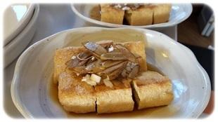 栃尾揚げのトースト