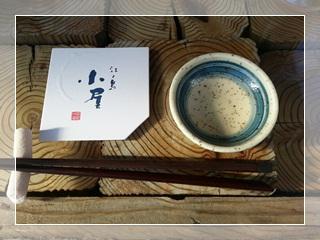 kamakura_2013-01-12 13.44.23.jpg