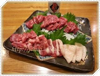 kamakura_2013-03-09 18.15.08.jpg