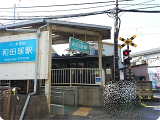 kamakura_2013-04-28 15.19.20.jpg